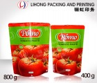 高温蒸煮袋包装袋产品供应生产优质包装好选择