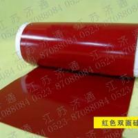 北京地区双面硅胶布