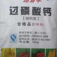 辽宁盘锦锦州高品质过磷酸钙普钙磷肥