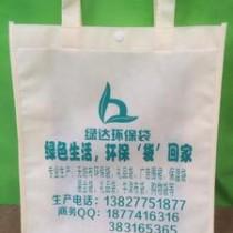 东莞环保袋厂图片