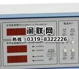 手提光谱仪 光谱仪价格表