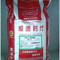 肉牛肉羊饲料催肥剂