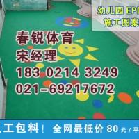 上海塑胶篮球场施工、塑胶篮球场铺设、塑胶篮球场厂家