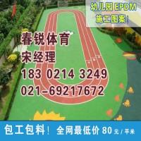 上海塑胶篮球场价格|现浇施工