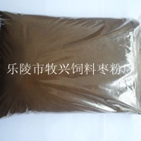 饲料枣粉供应商