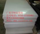 白色UPE板,防静电UPE板,进口UPE板