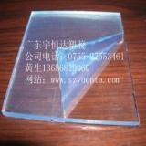 透明材料PC板,防静电PC板厂家批发