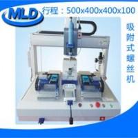美兰达5441自动螺丝供料器