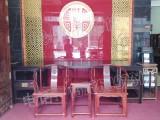 印度小叶紫檀家具,小叶紫檀家具圈椅