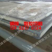 合肥Q345D宝钢特厚模具钢销售公司