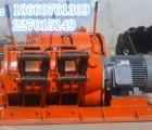 矿用电耙子,7.5KW矿用电耙子