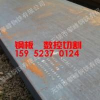 沈阳45号钢碳板