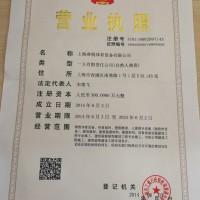 上海塑胶篮球场价格、塑胶篮球场材料、现浇施工