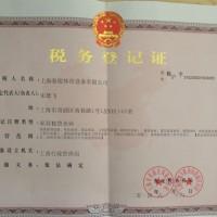 上海学校EPDM塑胶篮球场铺设