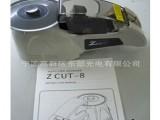 高质量自动胶带切割机