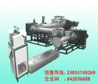 大型造纸厂废料造粒机 纸浆料免清洗设备