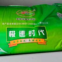 羔羊颗粒料羔羊育肥专用