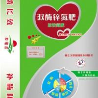 多维金双酶锌氮肥