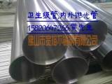 精扎无缝卫生级管-304食品级不锈钢管48*1.5厂家