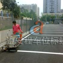 东莞车位划线,东莞停车场划线,深圳市遵安程交通设施