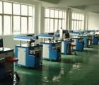 五金工具激光打标机 汽车配件激光刻字机 无锡激光打标机厂家