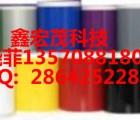 SL-S116绿色贴纸/SL-S110C透明贴纸