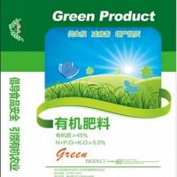 有机肥  生物菌剂