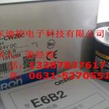 E6C2-CWZ3E石材机械欧姆龙编码器直销