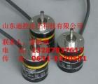 空心轴编码器促销e6hz-cwz1x