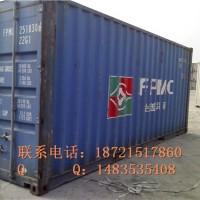 上海集冷藏集装箱12米集装箱买卖