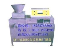 桔干饲料机 小型饲料机 供应饲料机