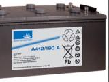 进口德国阳光蓄电池长春代理商