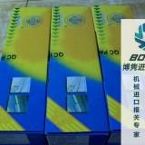 广州开关二极管进口报关|代理|清关|流程|手续|费用博隽