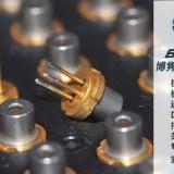 广州功率二极管进口报关|代理|清关|流程|手续|费用博隽