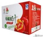 林州纸箱厂2798312806蜂蜜礼盒包装 彩色不干胶印刷