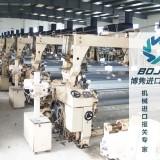 广州针织机械进口报关|代理|清关|流程|手续|费用博隽