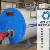 广州蒸汽锅炉进口报关|代理|清关|流程|手续|费用博隽
