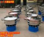 304不锈钢振动筛 豆浆除渣机 果汁/牛奶过滤用振动筛 厂家