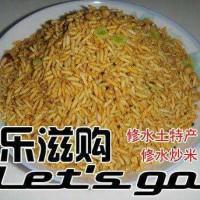 修水休闲食品修水炒米