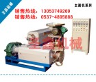 厂家直销PVC塑料颗粒机回收价格表