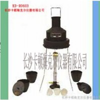 康氏残碳测定器GB/T268