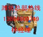 银川阿拉善盟潍柴4100/4102发动机离合器皮带轮故障