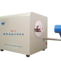 微智能灰熔融性测定仪 煤炭热值量热仪