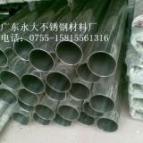 永大一级管 316L环保不锈钢方管_SUS304无缝精密管