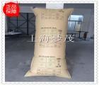 供应集装箱运输充气袋抗压袋缓冲袋防压防震 1200*2400
