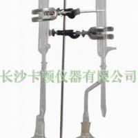 原油水含量测定仪GB/T8929