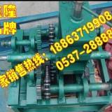 【 76方管圆管矩形管椭圆管弯管机】18863719908(
