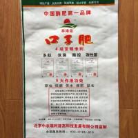 多维金口子肥/种子肥/底肥/纯粮食