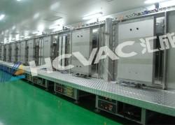 多功能连续镀膜设备,多功能连续镀膜设备生产厂家
