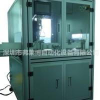 自动打螺丝机 精密光学测量设备 非标自动化设备